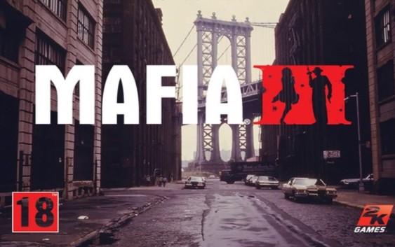 ตั้งตารอ Mafia III
