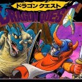 Dragon-Quest-I