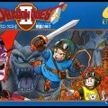 Dragon-Quest-II