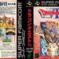 Dragon-Quest-VI