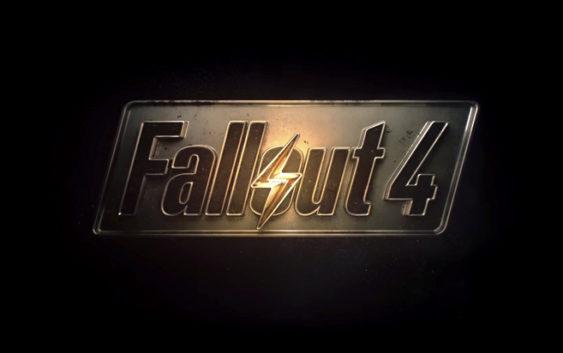 บทสรุป Fallout4
