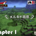 Dragon-Quest-Builder-Chapter-1
