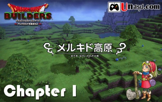 Dragon Quest Builder : Chapter 1 – メルキド編 ตอนที่3