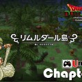 Dragon-Quest-Builder-Chapter-2