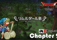 Dragon Quest Builder : Chapter 2 – リムルダール編 ตอนที่5