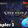 Dragon-Quest-Builder-Chapter-3