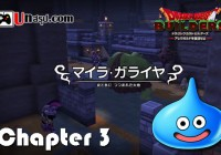Dragon Quest Builder : Chapter 3 – マイラ・ガライヤ編 ตอนที่7 (จบ Chapter 3)