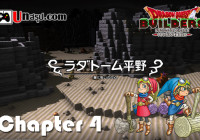 Dragon Quest Builder : Chapter 4 – ラダトーム編 ตอนที่2