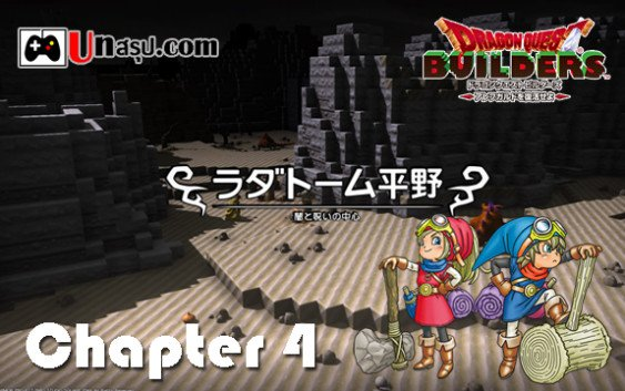 Dragon Quest Builder : Chapter 4 – ラダトーム編 ตอนที่4 (จบ Chapter 4)