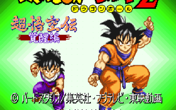 บทสรุป Dragon Ball Z Super Gokuden 2: Kakusei-Hen (SFC)