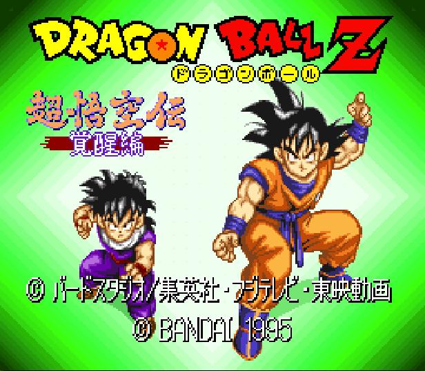 บทสรุป Dragon Ball Z Super Gokuden 2: Kakusei-Hen (SFC)