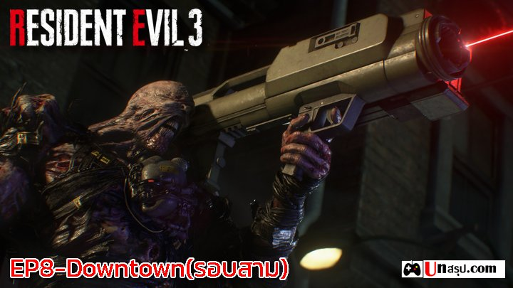 Resident Evil 3 : EP8-Downtown(รอบสาม)